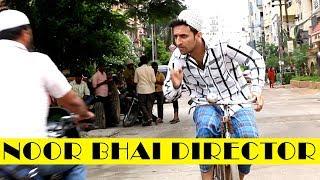 Noor Bhai Director || Shehbaaz Khan Funny Video