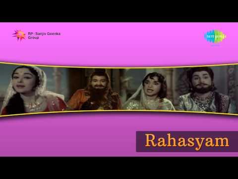 Rahasyam | Sri Lalitha Sivajyothi Song video