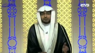 الإيمان بنبوة محمد ﷺ يستلزم أمورًا عظامًا - الشيخ صالح المغامسي