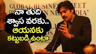 Pawan Kalyan Says COMMITTED to Ambedkar's ideals till my last breath | Filmylooks
