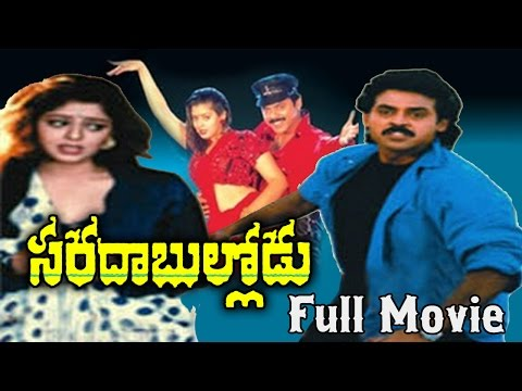 Sarada Bullodu Telugu Full Length Movie || Venkatesh, Nagma & Sanghavi