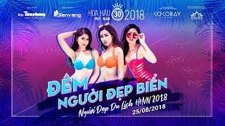 TRỰC TIẾP: NGƯỜI ĐẸP BIỂN VÀ DU LỊCH - HOA HẬU VIỆT NAM 2018 - QUA MIỀN DI SẢN tại Cocobay Đà Nẵng