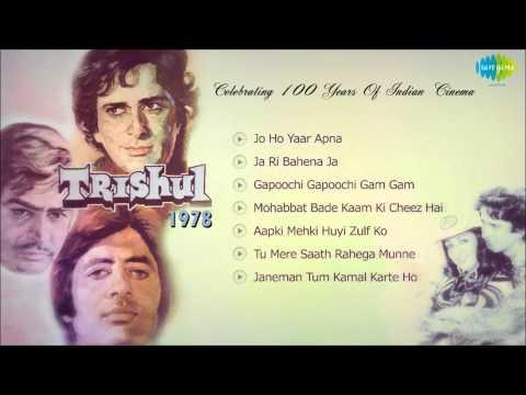 Trishul Film Songs 1978 Amitabh Bachchan Shashi Kapoor Sanjeev...