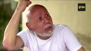 Bangla Funny Video Kurban Alir Qurbani Episode 02 (Full HD)