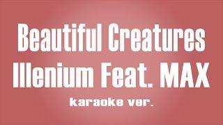 Illenium - Beautiful Creatures  Feat. MAX Karaoke ver.