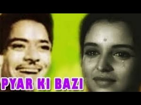 Pyar Ki Bazi Full Hindi Movie 1967 - Vijaya Choudhury | Jagdeep...