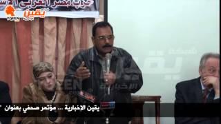 يقين| احمد ادريس يفتح النار علي وزير التربةي والتعليم لوضعه شباب تمر في كتاب الدراسات
