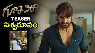 Karthikeya Guna 369 Movie Official TEASER |Anagha | Arjun Jandyala | Guna 369 Trailer | Filmylooks
