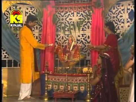 Gujarati Anand No Garbo Songs - Khamma Khamma Bahucharma - Aarti  - Album : Anand No Garbo video