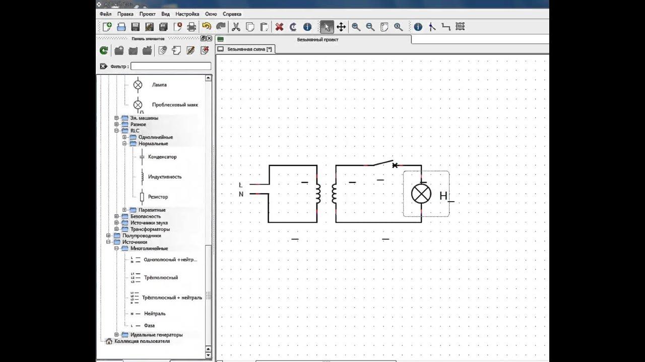 Программа для разработки печатных плат по принципиальной схеме