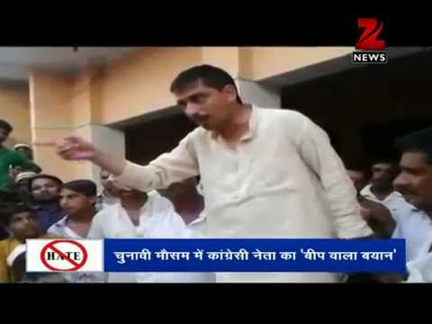 Congress' Saharanpur candidate Imran Masood threatens Narendra Modi