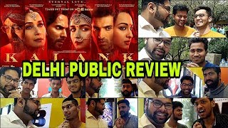 KALANK Delhi PUBLIC REVIEW Movie Reaction 2019 |  Varun Dhawan | First Day First Show