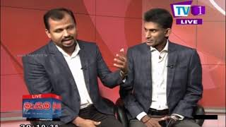 Maayima TV1 10th July 2019