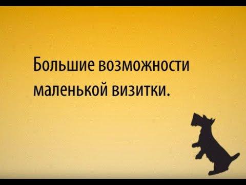 """Типография """"Любавич"""": секреты маленькой визитки"""