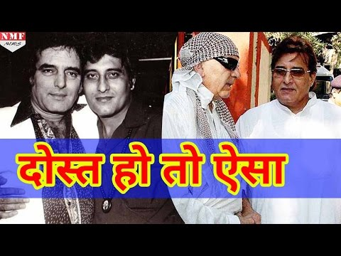 जानिए कैसे Vinod Khanna ने मरने के बाद भी निभाई  Feroz Khan से दोस्ती thumbnail