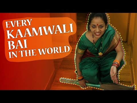 Every Kaamwali Bai In The World video