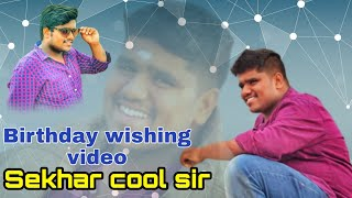#Bunny #dancer  Birthday wishes video  today my #Sekhar #cool sir Birthday  how is it friends