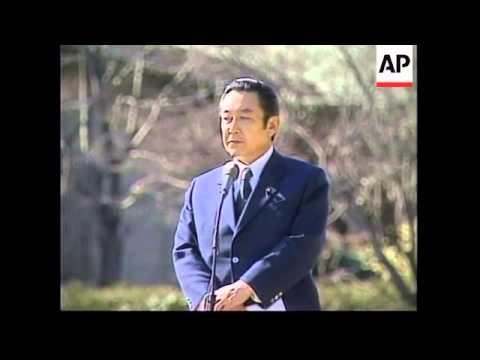 JAPAN: TOKYO: US VICE PRESIDENT AL GORE VISIT