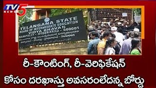 TS INTER FREE RECOUNTING REVALUATION