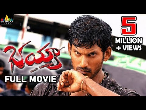 Bhayya Full Movie || Vishal, Priyamani || With English Subtitles