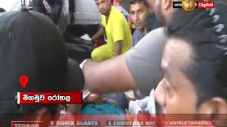 News 1st: Prime Time Sinhala News - 7 PM | (21-04-2019)