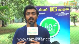 Prabhu Ranaveran At Pagiri Movie Team Interview