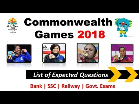 Commonwealth Game 2018 | Expected MCQ for Railway, SSC, Banking and Govt. Exams