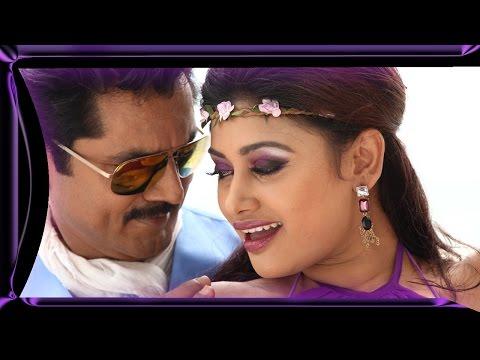 Sandamarudham Official Trailer | Sarath Kumar | Oviya | Meera video