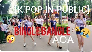 [K-POP IN PUBLIC] AOA _ Bingle Bangle(빙글뱅글)  Dance Cover {Olivia White}