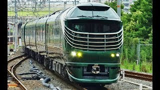 Most Beautiful 2017 New Trains in Japan