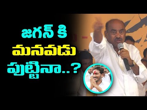 JC Diwakar Reddy Comments on Jagan | CM Ramesh Hunger Strike For Kadapa Steel Plant | Mana Aksharam