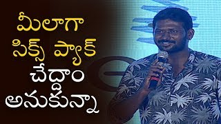 Comedian Mahesh Vitta Funny Speech About Allu Arjun @ Vijetha Movie Vijayotsavam