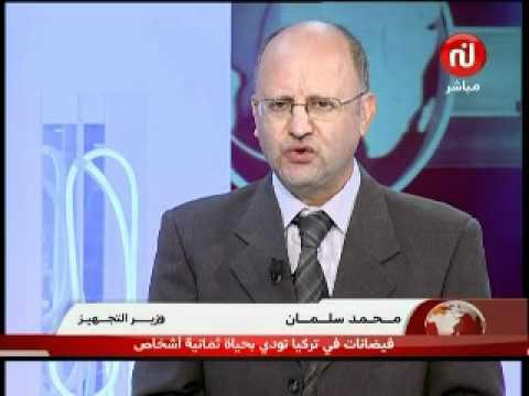 الأخبار - الأربعاء  4 جويلية 2012