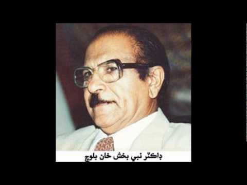 Dr. nabi bux Khan Baloch - Scholar of Sindhi, Persian, Arabic & Urdu (Part 6 of 6).wmv