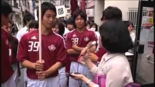 ア式蹴球部インタビュー
