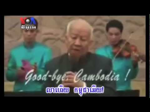 In Tribute, Musicians Perform Songs of Sihanouk
