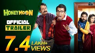 Honeymoon | Official Trailer | Ranjit Mallick | Soham | Subhashree | Rudranil | Savvy | P.B. Chaki