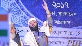 download lagu 17th International Quran Recitation Conference, Dhaka, Bangladesh-2017  Part-2 gratis