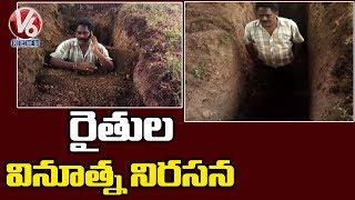 Farmer Protest In Pothole Against Revenue Dept In Mahabubabad  Telugu News