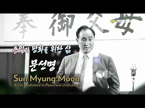Sun Myung Moon - A Life Dedicated to Peace and Unification