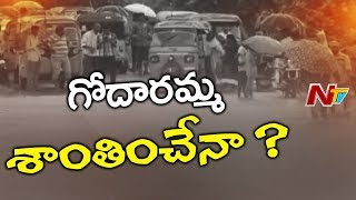 Farmers Facing Problems With Heavy Rains and Floods | Devastate Normal Lives in Telugu States | NTV