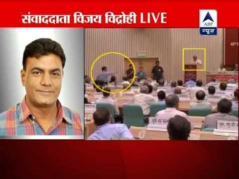 Man interrupts Mallikarjun Kharge's speech in front of PM