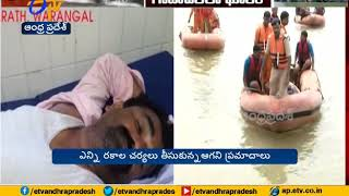 Godavari Boat Accident  | Officials Negligence  | Boat Accidents Across State