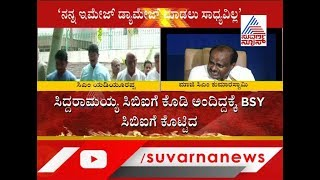 ' No One Can Damage My Image', Says HD Kumaraswamy Over Phone Tapping Issue