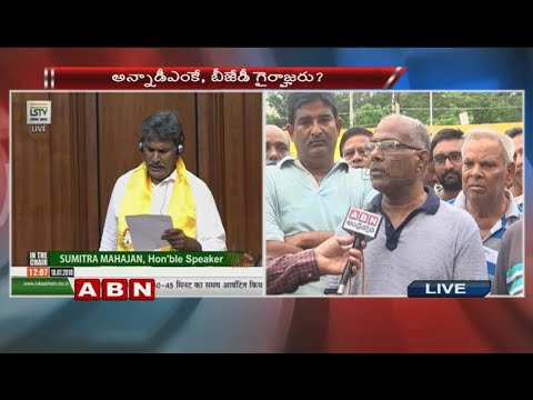 Guntur Public Opinion On TDP's No Confidence Motion Against NDA | Pubilc Point | ABN Telugu