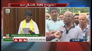 Guntur Public Opinion on TDP's No confidence motion against NDA | Pubilc Point