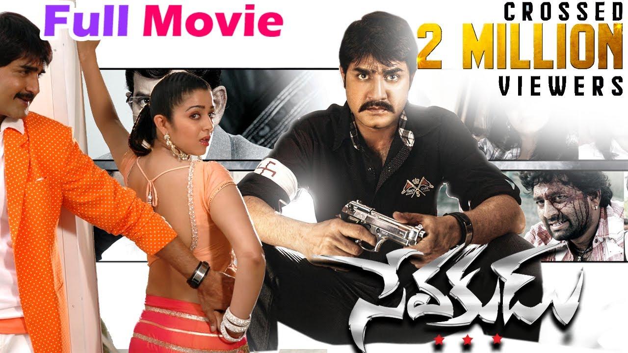 Sevakudu Full Movie | Telugu Latest Exclusive | Srikanth, Charmi, Krishna
