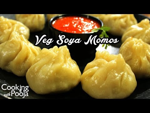 momos recipe in hindi | soyabean momos recipe in hindi | momos recipe step by step | momo