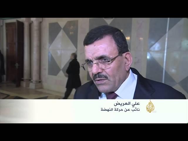 مجلس نواب تونس يعتمد التصويت لاختيار شكل المعارضة