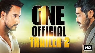 One | Official Trailer 2 | ওয়ান  | Prosenjit | Yash | Nusrat | Birsa | Arindom | SVF | 2017